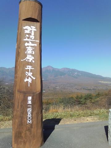 091022平沢峠