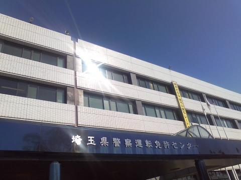 091104試験場