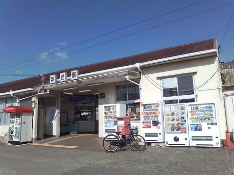 091120箕島駅