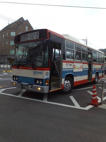 100110バス