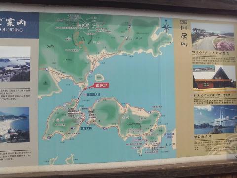100202安芸難大橋看板
