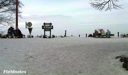 一面の雪の金剛山山頂広場