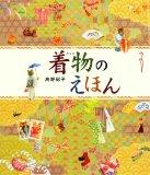 book kimono c_