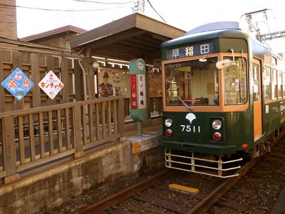 minowabashi1.jpg