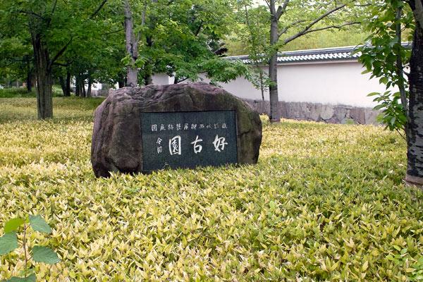 080531himeji012.jpg