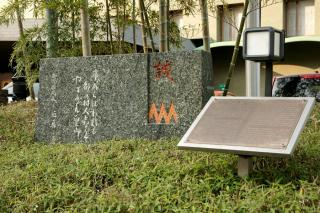 100113fudoudoumura002.jpg