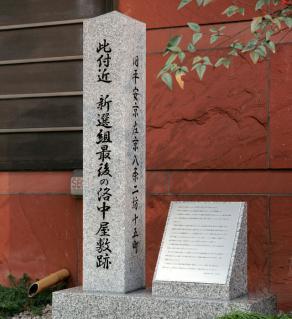 100113fudoudoumura004.jpg