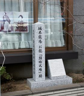 100116konzoujiato001.jpg