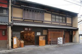 100116suya001.jpg