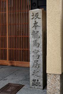 100116suya003.jpg