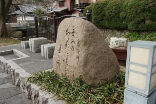 100116takasegawa003.jpg
