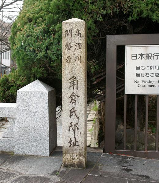 100116takasegawa004.jpg
