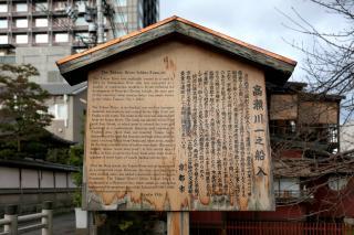 100116takasegawa007.jpg