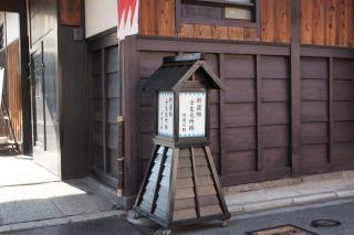100117maekawatei002.jpg