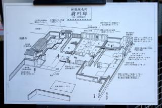 100117maekawatei003.jpg