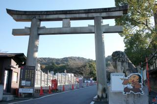100124ishinnomichi001.jpg