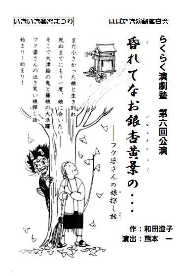 ハガキ見本[1]