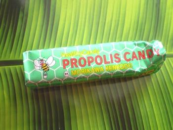 プロポリスキャンディ