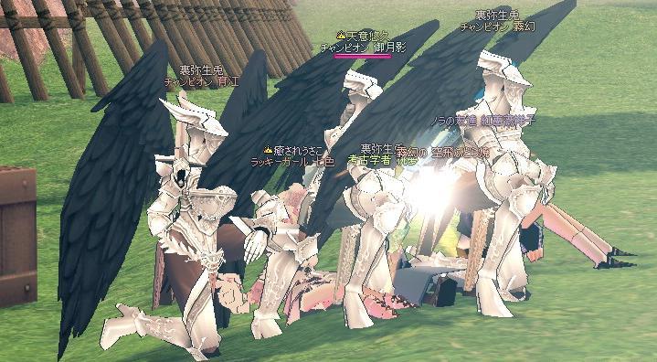 mabinogi_2009_01_14_010.jpg