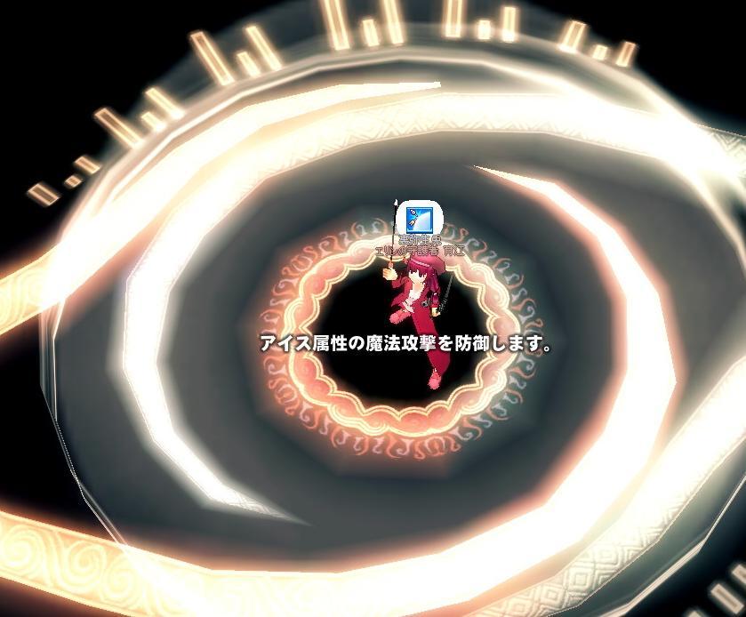 mabinogi_2009_01_17_001.jpg