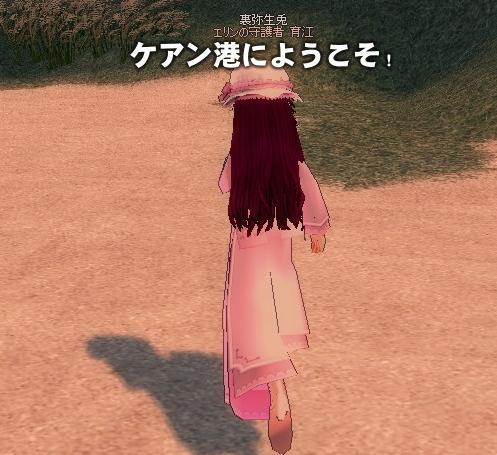mabinogi_2009_04_30_007.jpg
