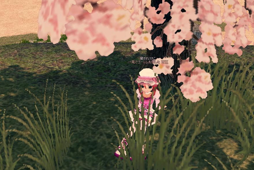 mabinogi_2009_07_18_001.jpg