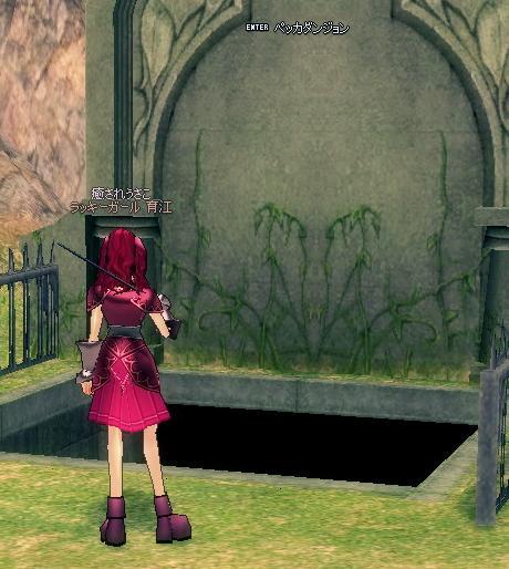 mabinogi_2009_09_20_003.jpg