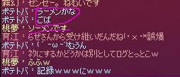 mabinogi_2009_09_21_002.jpg