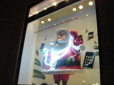 NY.Dec.2008 054