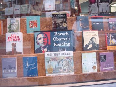 NY.Jan.2009 053