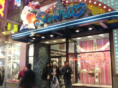 NY.Jan.2009 058
