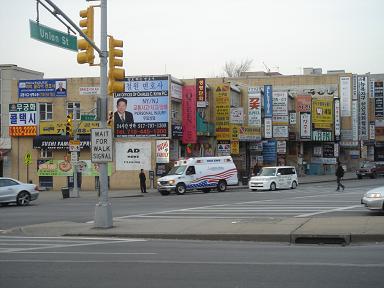 NY.Jan.2009 111