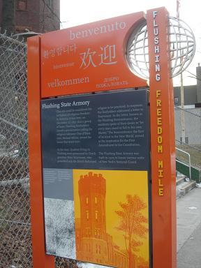 NY.Jan.2009 106