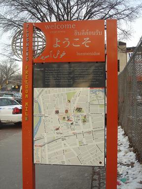 NY.Jan.2009 104