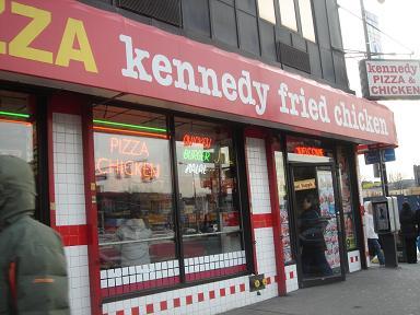 NY.Jan.2009 103