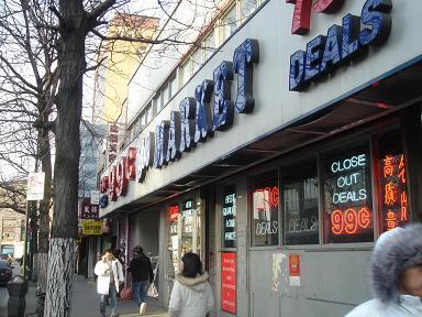 NY.Jan.2009 099