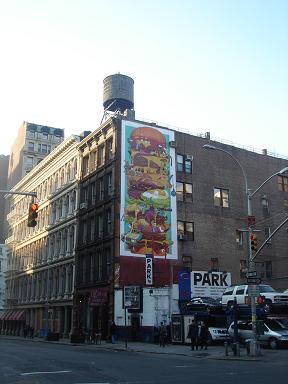 NY.Mar.2009 031