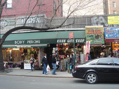 NY.Mar.2009 041
