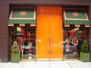 NY.May.2009 030