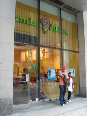 NY.June.2009 085