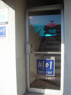 Asuka 009