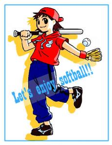 sonota_enjoy-softball_w.jpg