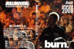 burn.JAPAN TOUR 2008 DVD