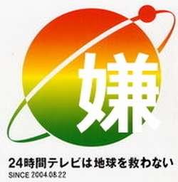 no24_20110317115841.jpg
