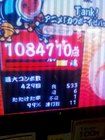CAE08Z1W_convert_20110327195726.jpg