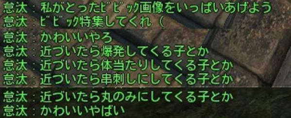 2012_03_29 16_13_34a