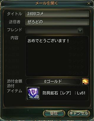 2012_03_31 18_35_22