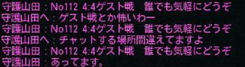 C9 2012-04-02 23-00-56-32