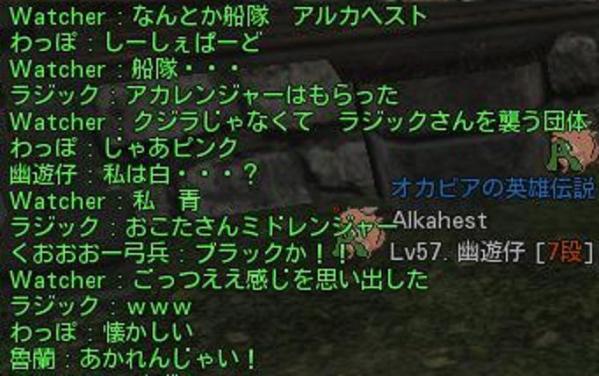 C9 2012-04-05 23-04-46-15a