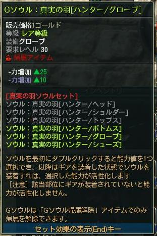 C9 2012-04-11 02-36-33-48